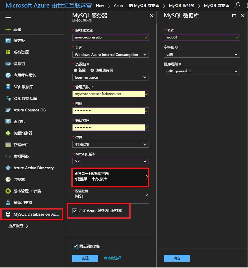Use MySQL Database on Azure to configure WordPress web apps | Azure Docs