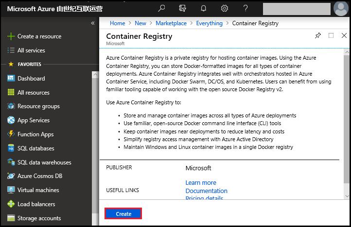 快速入门- 在Azure 中创建专用Docker 注册表- Azure 门户  Azure Docs